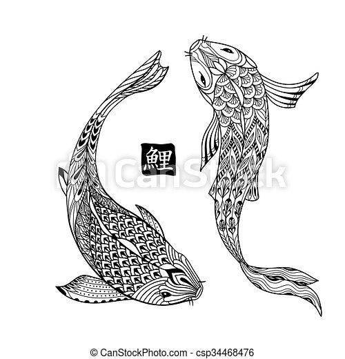 Koi fish coloration carpe japonaise main livre illustration vecteurs rechercher des - Carpe koi signification ...