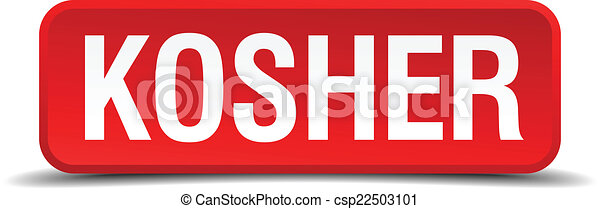 Kosher red 3d square button isolated on white - csp22503101