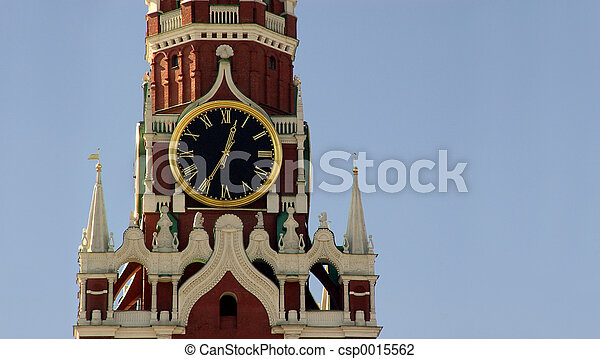 Kremlin in Moscow - csp0015562