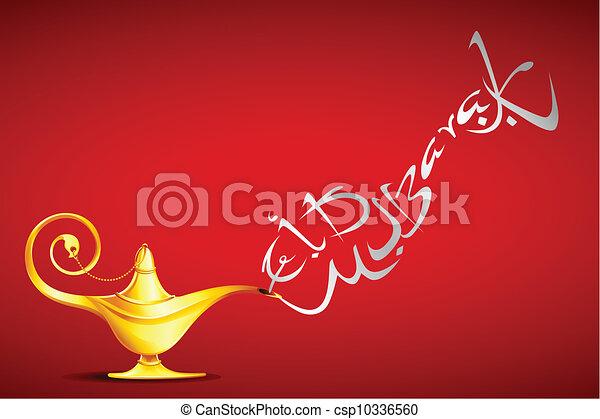 Eid mubarak de la lámpara aladdin - csp10336560