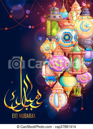 Eid Mubarak saludando con una lámpara iluminada - csp37881414