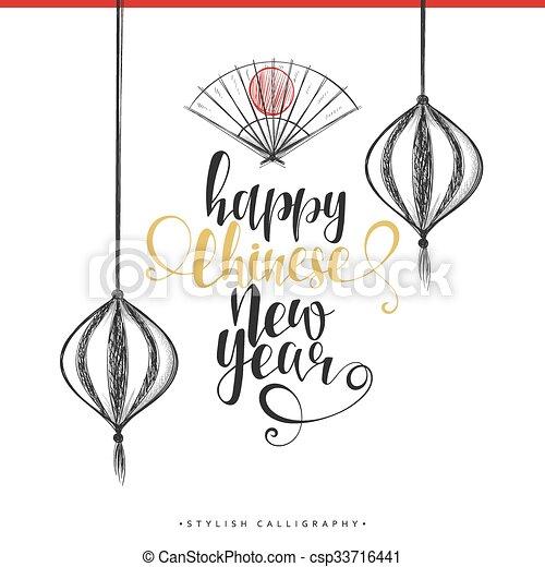 Letras Conjunto Chino Moderno Calligraphic Year Nuevo