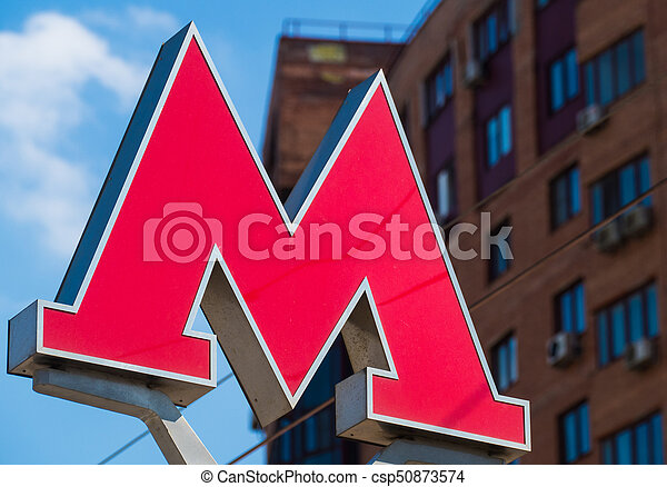 Letter M-symbol of underground transport - csp50873574