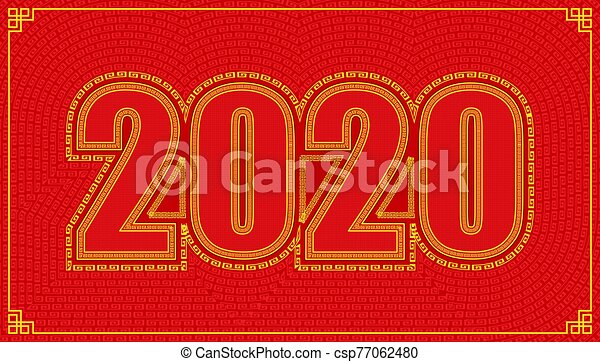 line path around 2020 year character alphabet. lucky number happy chinese new year style. vector illustration eps10 - csp77062480