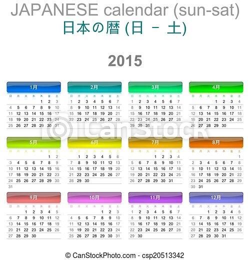 Calendario Giapponese.Lingua Sole Giapponese Versione 2015 Calendario Seduto