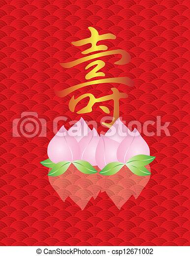 Longevity Shou Peach on Fish Scale Background - csp12671002