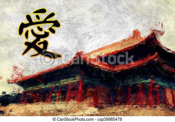 Love Chinese Calligraphy - csp39985478