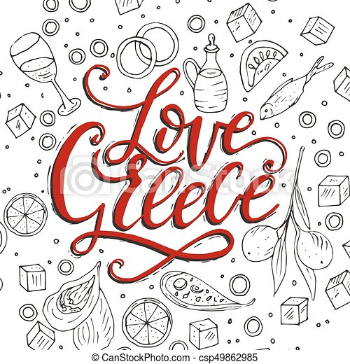 Love Greece Lettering Handdrawn Quote Love Greece Lettering