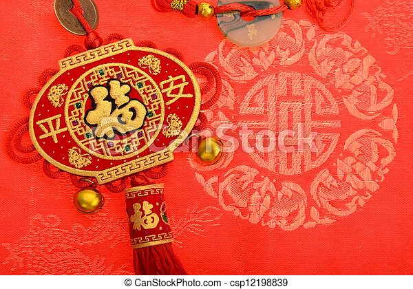 lucky knot for chinese new year decoration stock photo - Chinese New Year 1988