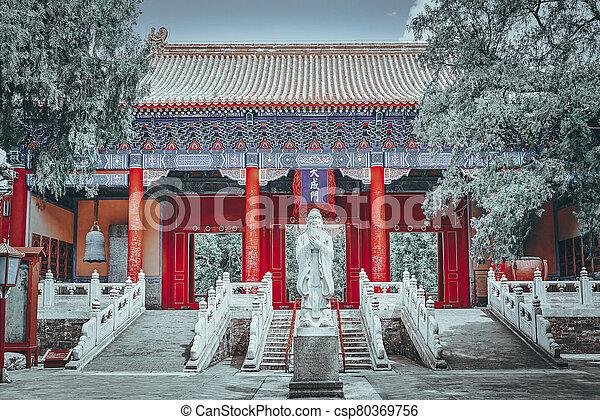 """más grande, templo, xu, """"big, beijing, inscripción, china., confucius, confuciano, traducción, segundo, gate"""" - csp80369756"""