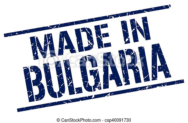 made in Bulgaria stamp - csp40091730