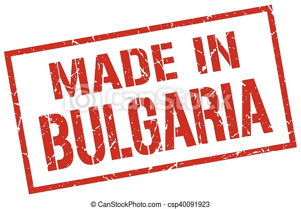 made in Bulgaria stamp - csp40091923