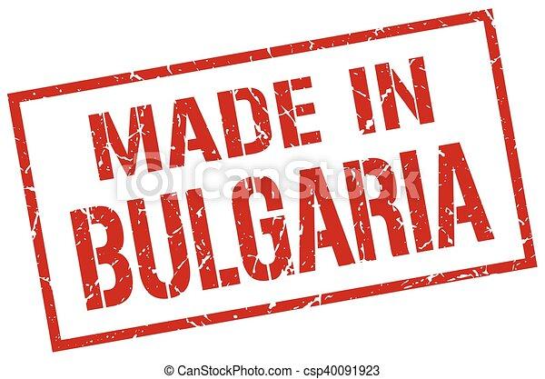 made in Bulgaria stamp - csp40091923
