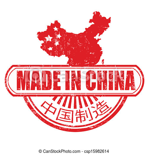 Made In China Stamp Made In China Grunge Rubber Stamp