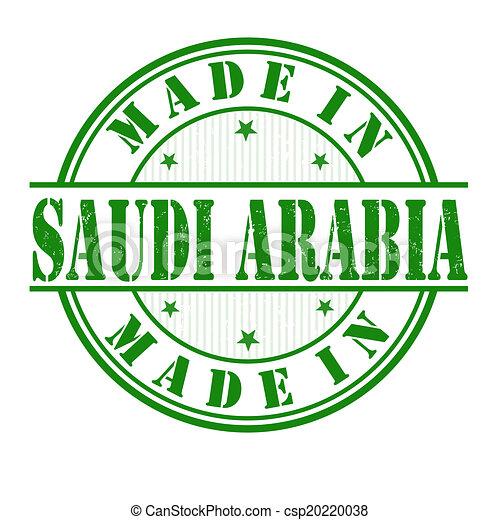 Made in Saudi Arabia stamp - csp20220038
