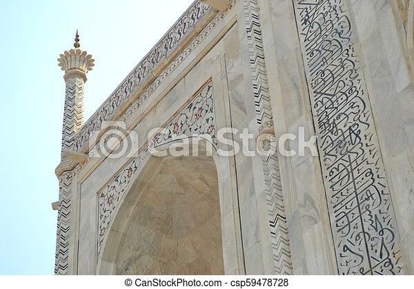 Taj Mahal - csp59478728