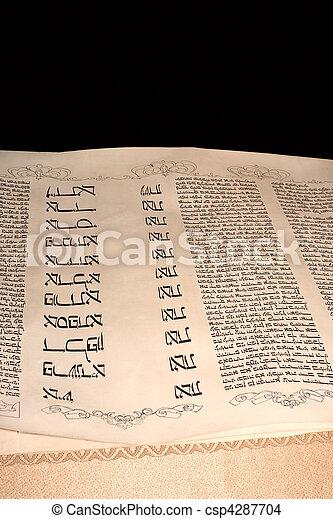 Megillah Esther (Book of Esther) - csp4287704