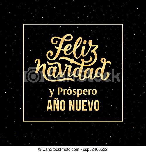 merry christmas and happy new year in spanish feliz navidad e