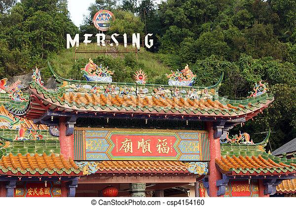 Mersing chinese temple - csp4154160