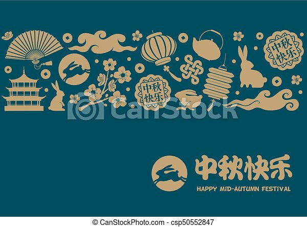 Mid autumn festival greeting design with different traditional and mid autumn festival greeting design with different traditional and holidays objects chinese translate happy mid autumn festival m4hsunfo