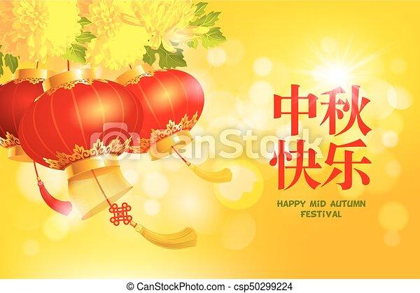 Mid autumn festival chinese lantern festival design chinese mid autumn festival csp50299224 m4hsunfo