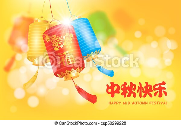 Mid autumn festival chinese lantern festival design chinese mid autumn festival csp50299228 m4hsunfo