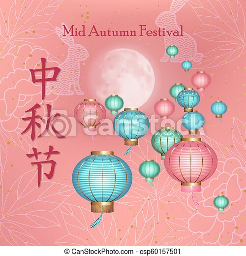 Chinese happy mid autumn festival greeting card with full moon and mid autumn festival csp60157501 m4hsunfo