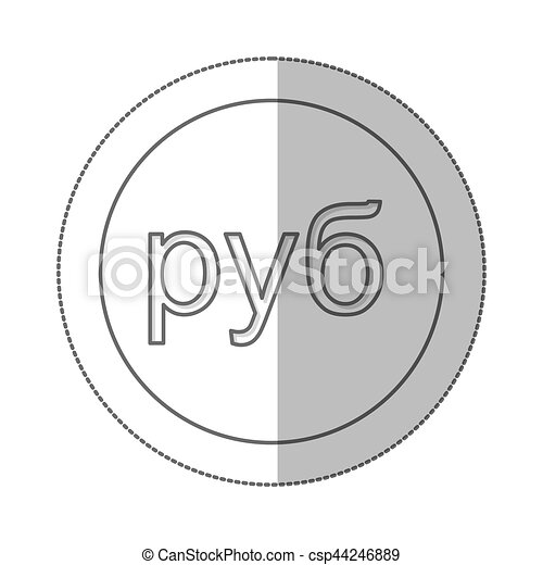 Middle Shadow Monochrome Circle With Currency Symbol Of Russian