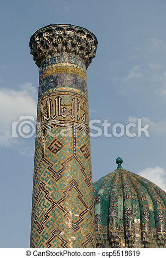 Minarets of Registan, Samarkand, Uzbekistan - csp5518619