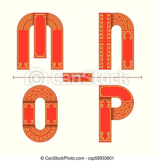 Alphabet-chinesisch in einem set mnop. Alphabet in einem ...