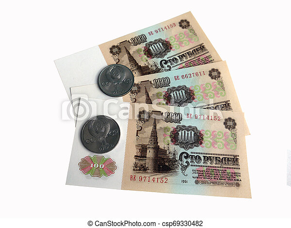Money of the USSR 1961-1991 - csp69330482