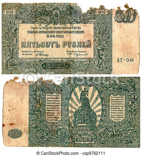 money to the Russian Empire - csp9762111