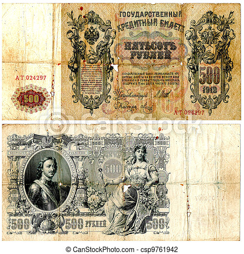 money to the Russian Empire - csp9761942