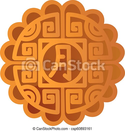 Mooncake icon design  Chinese Mid-Autumn Festival symbol with a Chinese  character
