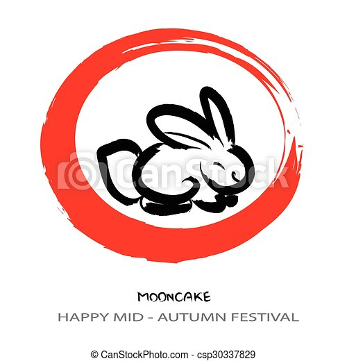 Mooncake Rabbit On The Moon Traditional Ink Painting Vector