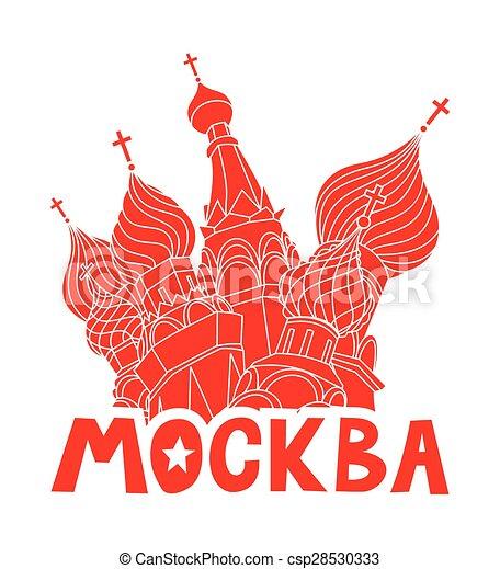 Moscú - csp28530333