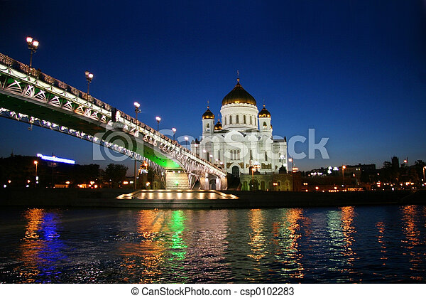 Moscow at night - csp0102283
