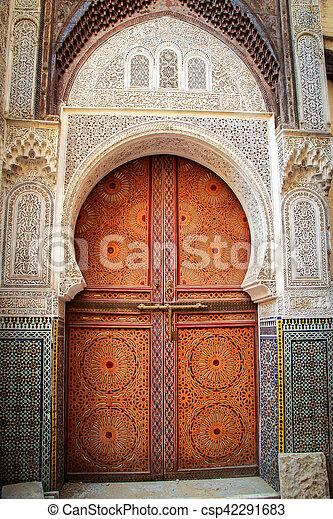 Mosque Door Entrance   Csp42291683