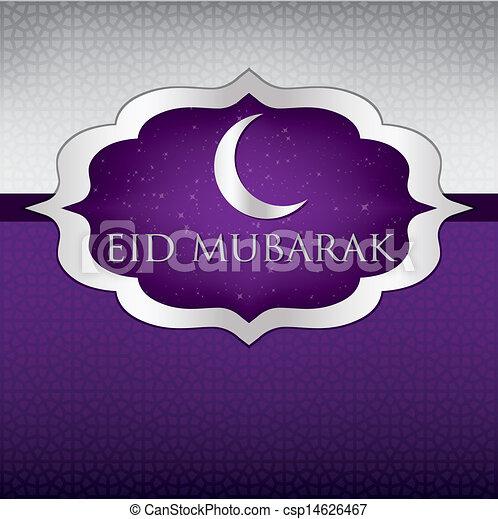 ¡Eid Mubarak! - csp14626467