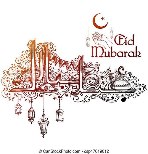Eid mubarak feliz saludos en árabe con mezquita - csp47619012
