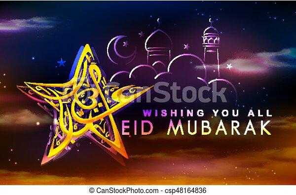 Eid mubarak feliz saludos en árabe con mezquita - csp48164836