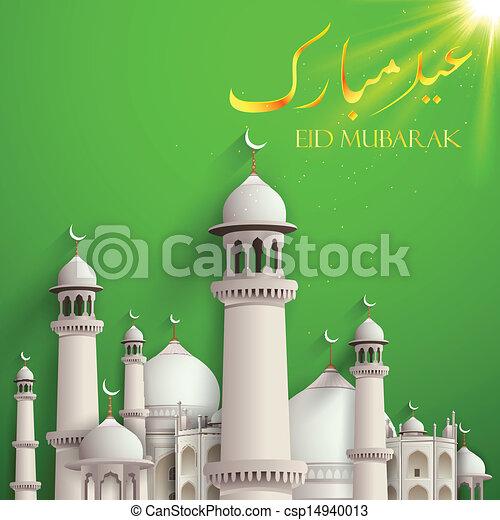 Trasfondo Eid Mubarak - csp14940013