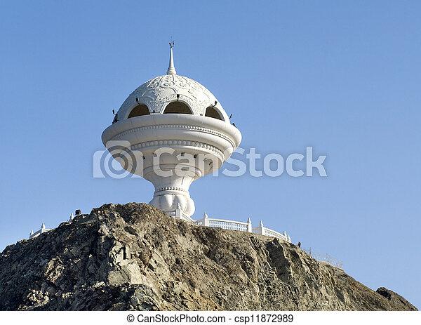 Muscat's landmark, the giant incense burner - csp11872989
