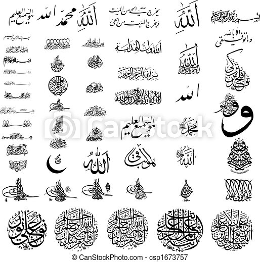 Muslim Religion Set Arabic Symbols Vector Set Of Arabic Writing