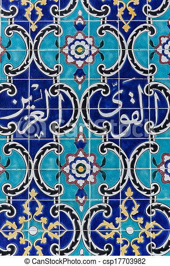 muster arabisches mosaik stlich. Black Bedroom Furniture Sets. Home Design Ideas