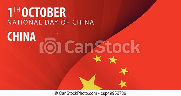 National day of China. Flag and Patriotic Banner. Vector illustration. - csp49952736