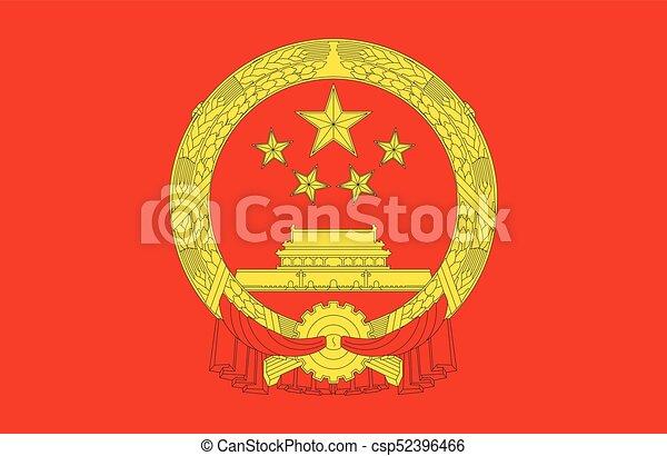 National emblem of China - csp52396466