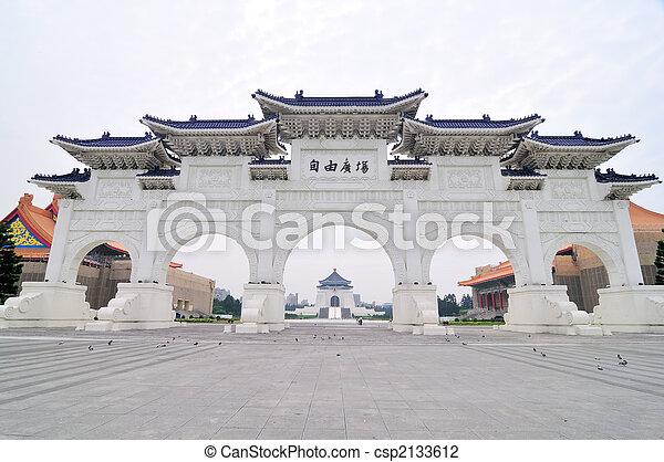 National Taiwan Democracy Memorial Hall  - csp2133612