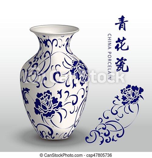 Navy Blue China Porcelain Vase Garden Spiral Vine Flower