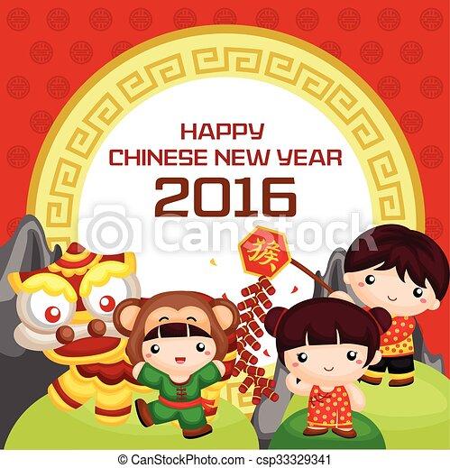 Chinesisches neues Jahr 2016 Gruß - csp33329341